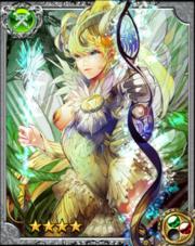 Shadow Goddess Aife RR+