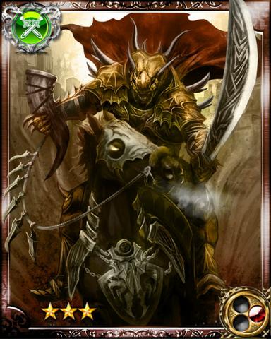 File:Dark Armed Knight Goldberg R.png