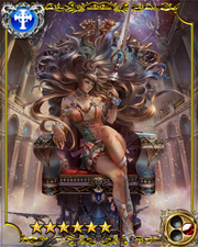 Polaris Queen Cassiopeia SSR