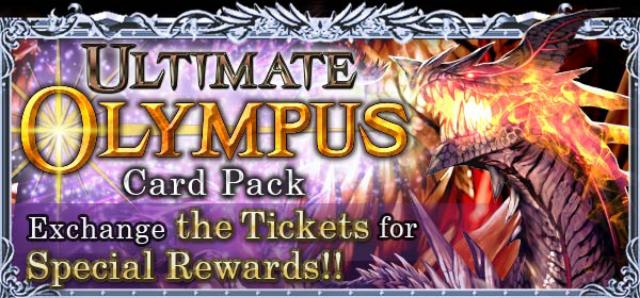 File:Ultimate Olympus Banner 12.png