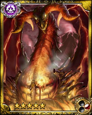 Blazing Dragon Imperial SR