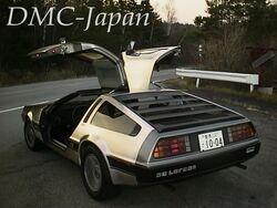 DMCJapan