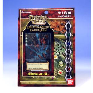 File:Deltora Quest Card Game Starter Set.png