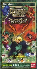 File:Deltora Quest Card Game Booster.png