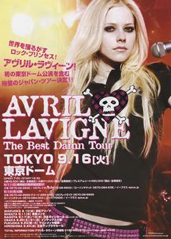 File:Avril tbdtposter.jpg