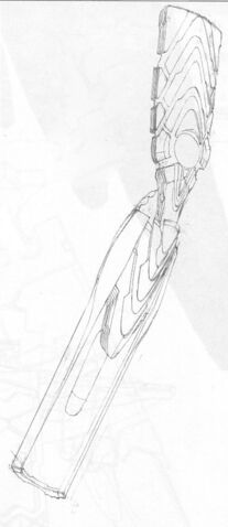 File:Nameless One Sub Arm.jpg