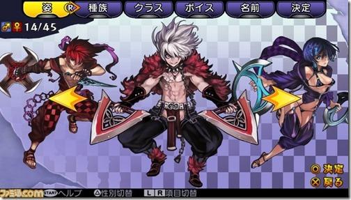 File:Demon-gaze-character-select.jpg