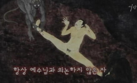File:Pict from Pit 17' by the Korean Artist.jpg