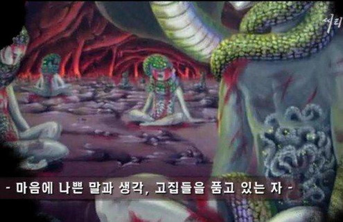File:Pict from Pit 43' by the Korean Artist.jpg