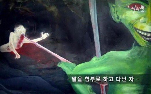 File:Pict from Pit 21' by the Korean Artist.jpg