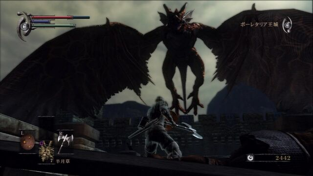 File:Demons Screenshot 001.jpg