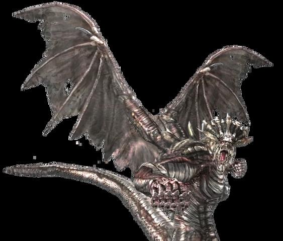 File:Dragon God Bust.png