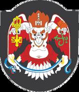 Mn coa ulaanbaatar