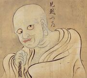 Suushi Mikoshi-nyudo