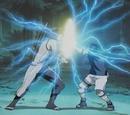 Episode: Aoi und das Schwert des Donnergottes