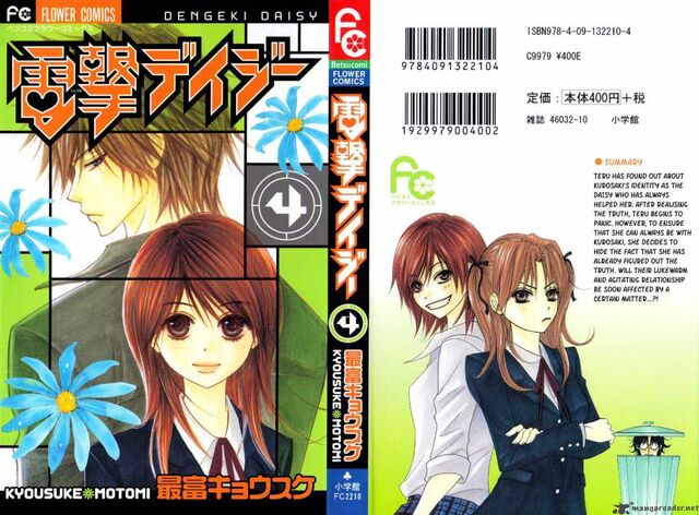 File:Volume 4 colour and back cover.jpg