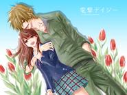 Dengeki daisy tulips - chp 44