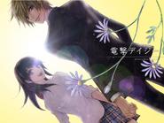 Dengeki daisy last chapter