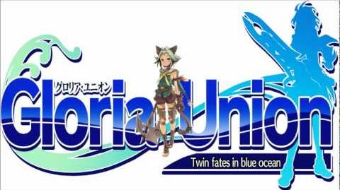 Gloria Union OST 24- The Pirate with Cat Ears Pinger's Sortie