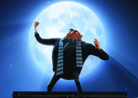 File:Gru stealing the moon.jpg