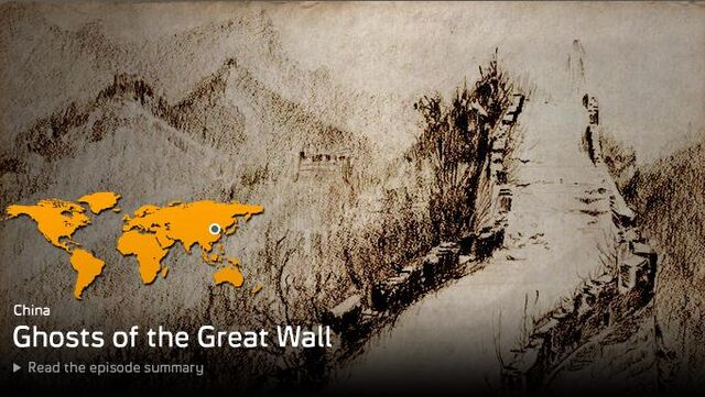 File:Ghost of the Great Wall.JPG