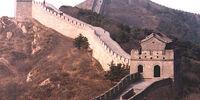 Ghosts of the Great Wall/Israeli Mermaid