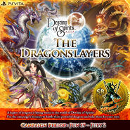 The Dragonslayers (AS)