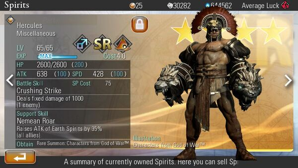 Hercules (God of War)