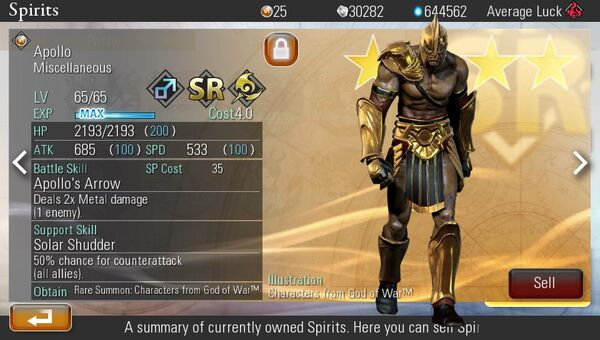 Apollo (God of War)