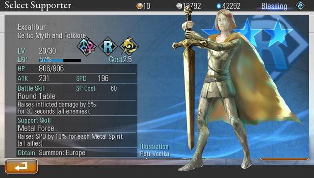 File:Excalibur20.jpg