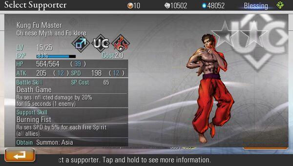 Kung Fu Master15