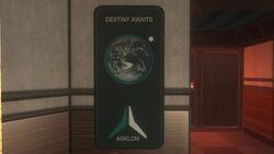 Halo 3 ODST Easter Egg