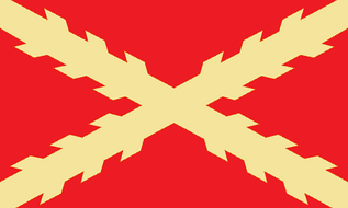 Flag of Holy Dominion