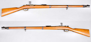 Mauser Model 1871 Rifle 11mm