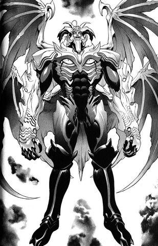 File:Uriel Demon.jpg