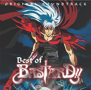File:Best of Bastard!! Cover.jpg