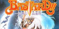 BASTARD!! Ankoku no Hakaishin