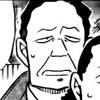 File 768-770 Man manga