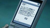 Akemi's Text Message