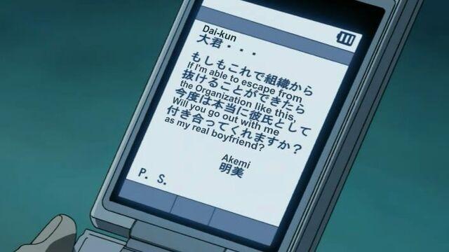 File:Akemi's Text Message.jpg