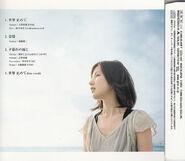 Ed22back