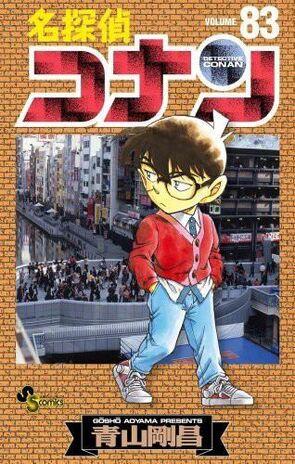 Volume 83