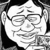 Mitsuhiro Hida manga
