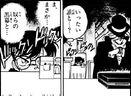 Conan says Kuromaku volume 4