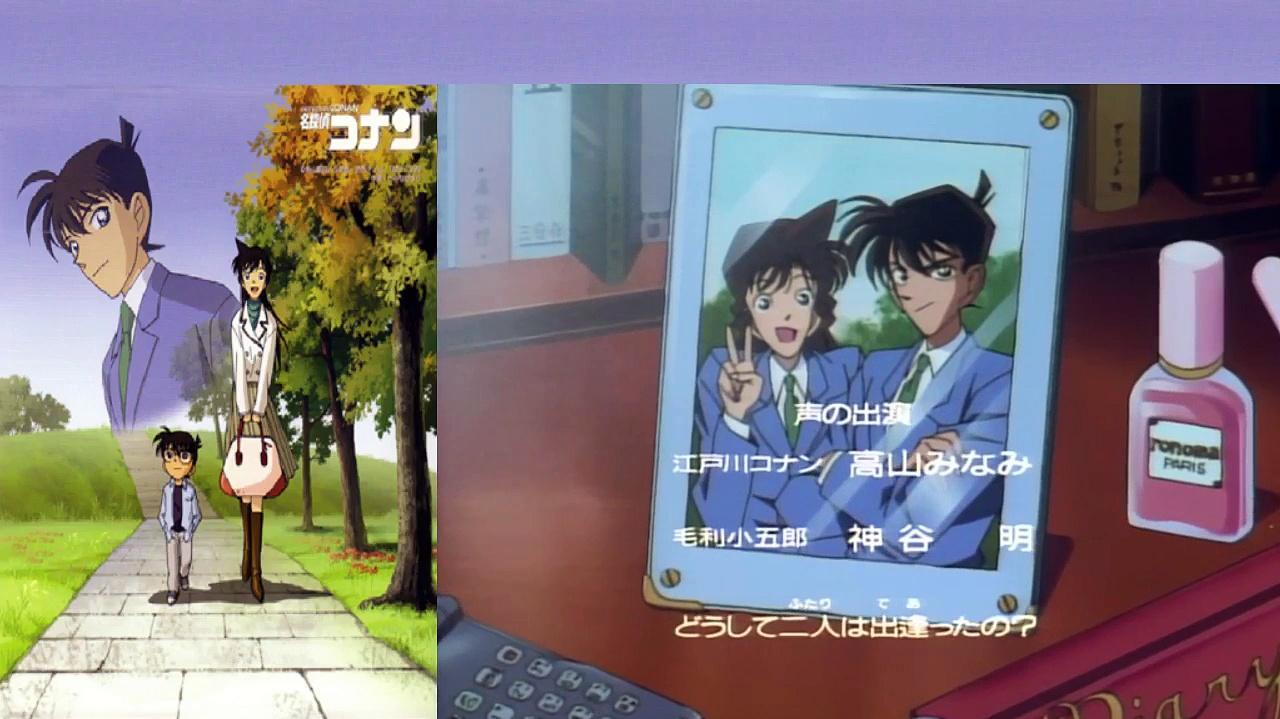 Detective Conan Ending 5