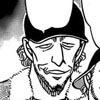 File 812-814 Man 4 manga