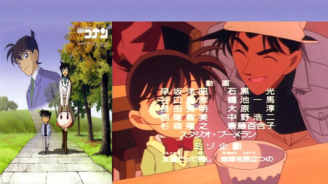 Detective Conan Ending 6