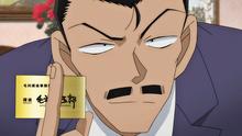 Lupin 2-05 Kogoro