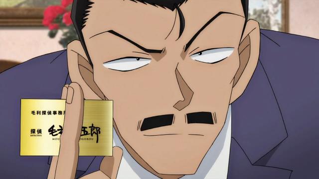 File:Lupin 2-05 Kogoro.png