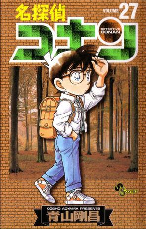 Volume 27